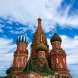 Saint Basil&#039;s Cathedral in Moscow - Stock fotografie