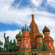The Most Famous Place In Moscow, Russia — Stock Photo