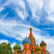 Stock Photo: The Most Famous Place In Moscow, Russia