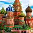 Stock Photo: Cathedral of Saint Basil Blessed