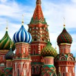 The Cathedral of Saint Basil the Blessed — Stock Photo
