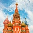 The Most Famous cathedral on Red Square in Moscow - Stock Photo