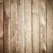 Stock Photo: Old wooden planks of fence