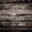 Stock Photo: Black wood texture