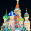 Saint Basil's Cathedral at night, Red Square, Moscow, Russia - Stok fotoğraf