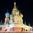 Saint Basil's Cathedral at night, Red Square, Moscow, Russia — Stock Photo