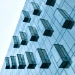 Contemporary blue glass architectural buildings — Stock Photo