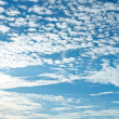 Stock Photo: Beautiful blue-sky and sparse white clouds