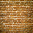 Background of stone wall texture — Stock Photo #6713589