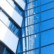 Blue texture of glass transparent skyscrapers — Stock Photo