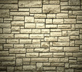Brick wall structure — Foto de Stock