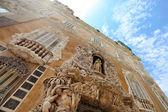 Historic building in Valencia, Spain — Stock Photo