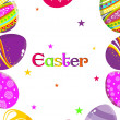 Stock Vector: Background with colorful decorated egg pattern