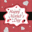 Постер, плакат: Greeting card for mother day celebration