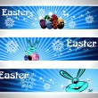 Illustration for easter day celebration — Image vectorielle