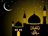 Vector illustration for ramadan — Stock Vector