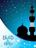 Ilustración para la celebración del ramadán — Vector de stock