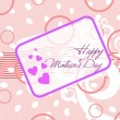 Abstract mother day concept illustration — Stock Vector