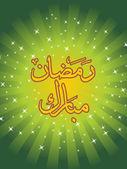 Illustration for ramadan celebration — Stock Vector