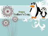 Vector para el día de madre feliz — Vector de stock