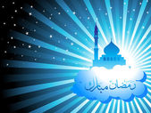 Vector illustration for ramazan — Stock Vector