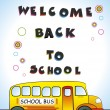 Illustration for welcome back to school — Stock Vector