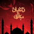 Holy concept background for ramadan mubarak - Stock vektor