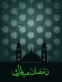 Святой концепции фон для Рамадан Мубарак — Cтоковый вектор