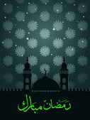 Holy concept background for ramadan mubarak — Stock Vector