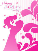 Illustration for happy mother's day — Vettoriale Stock