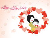 Illustration for happy mother's day — Stock Vector