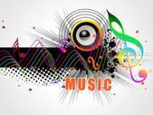 Grungy musical background, illustration — Stock Vector