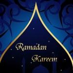 Beautiful illustration of Ramadan Kareem in blue color. — Stock Vector