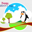 Stock Vector: Illustration for happy children's day celebration