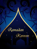 Beautiful illustration of Ramadan Kareem in blue color. — Stock Vector