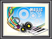 Grungy musical background with vinyl, piano — Stock Vector