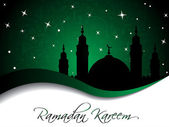 Vector illustration for Ramadan Kareem. — Vettoriale Stock