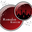 Illustration for ramadan kareem celebration — Stock vektor