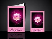 Vector set of greeting card for ramazan celebration — Stock Vector