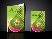 Vector set of greeting card for ramazan celebration — Stock Vector