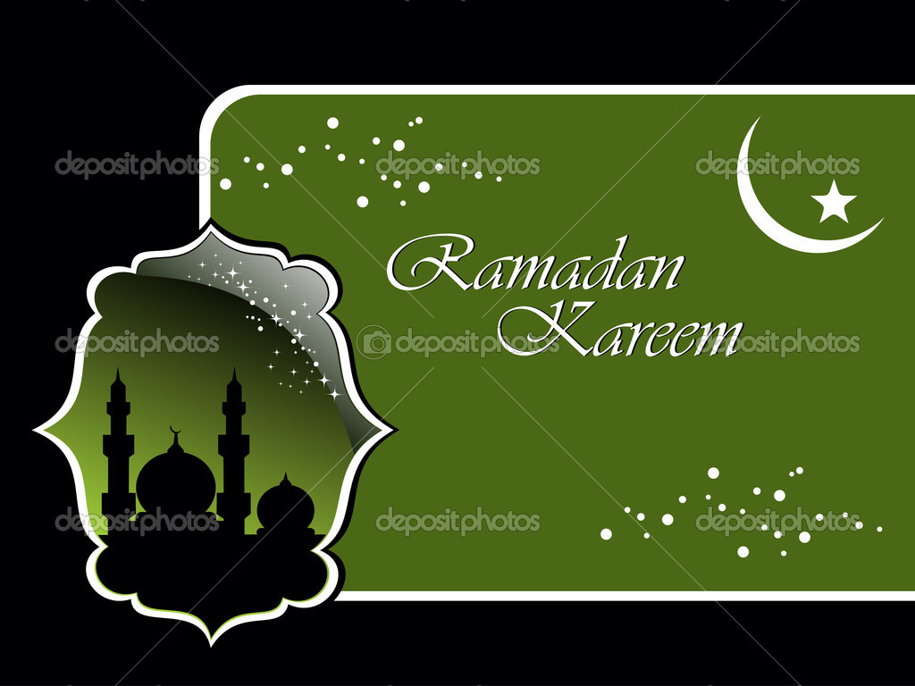 illustration for ramadan kareem celebration | Stock Vector ...