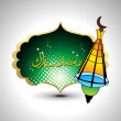 Vector de stock : Illustration for ramadcelebration