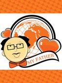 иллюстрация для счастливый отец — Cтоковый вектор