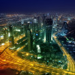 Panorama Dubai city at night. — Stock Photo