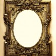 Royalty-Free Stock Photo: Picture frame