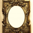 Picture frame — Stock Photo #5893590