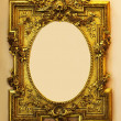 Picture frame — Stock Photo #5893611