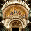 St. Mark's Basilica (Venice, Italy) - Stock Photo