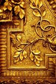 Abstract golden texture — 图库照片