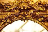 Luxus Spiegel-fragment — Stockfoto